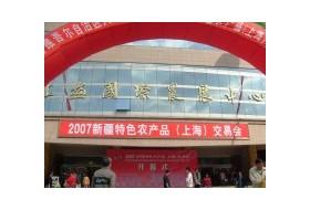 2010中国国际现代畜牧业暨饲料工业博览会
