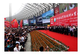 2010中国畜牧业暨饲料工业展览会