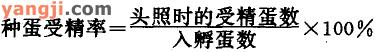 永利皇宫463登录 3