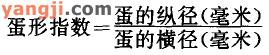 永利皇宫463登录 7