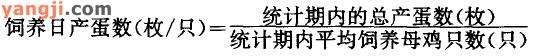 永利皇宫463登录 9