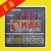 鸡舍环境控制器/禽舍环境控制器/温控器-养鸡网专供(正品包邮)