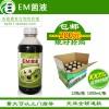 土鸡饮水保健用的em菌液em原液哪个牌子的好 价格是多少