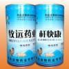 大肠杆菌药,肠道病,肠炎拉稀,白稀便15324989950