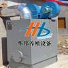 青州华邦定做鸡舍热风炉  鸡舍水暖锅炉  热风机