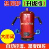 新型热风炉-暖风炉-鸡舍鸭舍猪棚蔬菜大棚暖风炉-养殖用热风炉