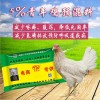 肽恩贝5%青年鸡预混料鸡饲料