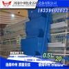 养鸡设备|中州喷塑鸡笼|耐用鸡笼|便宜