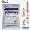 厂家直供硫酸新霉素可溶性粉