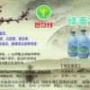 绿泰乐——白冠病特效药