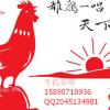 驻马店青年鸡肉鸡成年鸡开卖,牛氏鸡行20余年养鸡经验