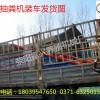 供应螺旋绞龙式抽粪机,抽粪机价格、图片、生产厂家