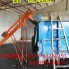 供应销售黑龙江、吉林、辽宁干湿两用、螺旋绞龙抽粪机