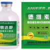 易达舒—杨树花口服液—解决霉菌病、腺肌胃炎、鸭花肝病—维希尔