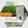 养鸡育雏热风炉热风机采暖器保温器燃气采暖设备热风机