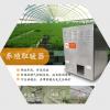养殖育雏燃气热风机采暖器育雏取暖器