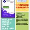 鼻冠舒(磺胺间甲氧嘧啶钠可溶性粉)