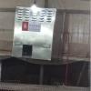 采暖育雏采暖器燃气育雏热风机育雏保温器采暖燃气取暖器