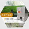 直燃式热风机育雏采暖器燃气取暖器燃气热风机
