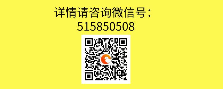 默认标题_自定义px_2019.02.17