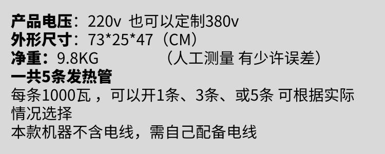 默认标题_自定义px_2019.02.15 (1)