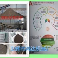 有机肥生产线鸡粪发酵机 鸡粪转化有机肥生产设备