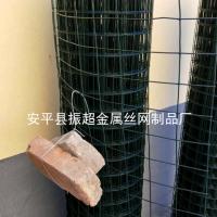 厂家生产供应圈鸡铁丝网围栏