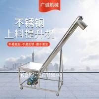 自动上料机小型家用粮食塑料颗粒绞龙螺旋输送机干粉末螺旋上料机