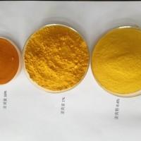 姜黄粉 姜黄素 家禽水产用饲料原料 调节肠道 提高免疫力