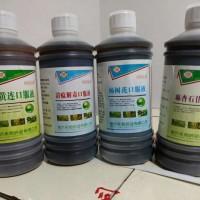 中药治腺胃炎杨树花口服液
