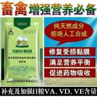 强效鱼肝油——补充钙,促进钙吸收,补充VA, VD3,VE