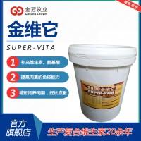 兽用多维复合维生素水溶性2008金维它可饮水可拌料水产多维